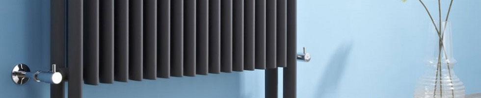 Moderne Heizungen - Heizungsanlagen